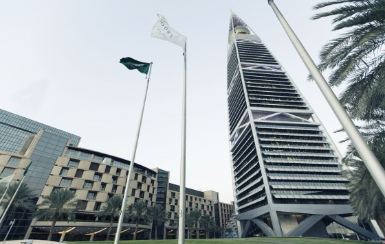 Al Faisaliah Tower - Hotel